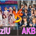NiziU と AKB48が交流試合を行ったようです