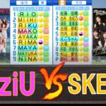 NiziU と SKE48が交流戦を行ったようです
