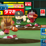 呪術高専(呪術廻戦) vs 福岡ソフトバンクホークス2021【パワプロ2021】