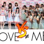 【イコノイ】=LOVE と ≠ME が野球対決を行った結果…!!【パワプロ2021】