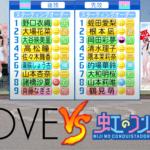 =LOVE(イコールラブ) と 虹のコンキスタドールが野球交流戦を行いました【パワプロ2021】